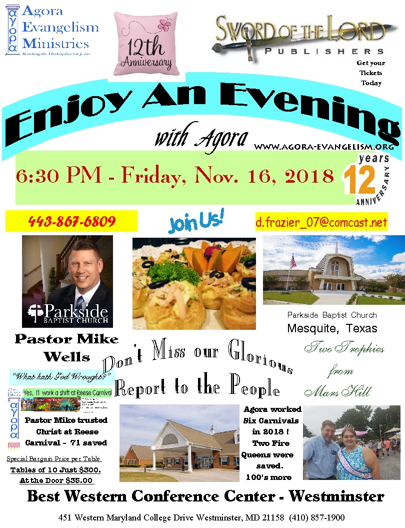 12th Banquet Flyer