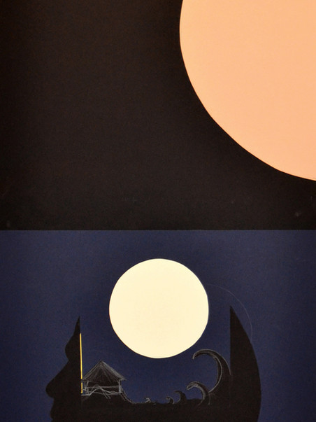 Nocturno II. 2020 (120x50 cm) Cartulina recortada