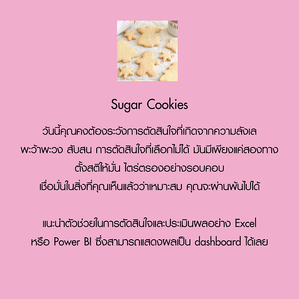 Sugar Cookies.png