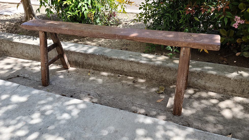 Antique Elm Bench