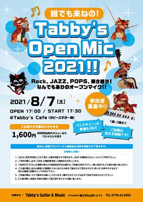8/7(土)誰でも来ねの!Tabby's Open Mic 2021!!