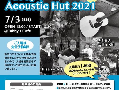 〈終了〉Tabby's Acoustic Hut 2021 Vol.6