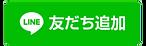 tbc_line_button.png