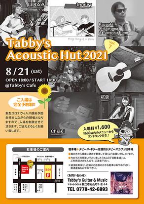 8/21(土)Tabby's Acoustic Hut 2021 Vol.7