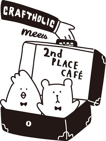 クラフトホリック カフェ,クラフトホリックカフェ,クラフト ホリック カフェ,CRAFTHOLIC CAFE,コラボカフェ,コラボ カフェ,コラボキャラカフェ