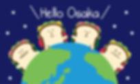 クラフトホリックサンドイッチハウス コラボカフェ キャラカフェ 期間限定コラボカフェ 期間限定キャラカフェ クラフトホリック カフェ, クラフトホリック 梅田 カフェ クラフトホリック カフェ クラフトホリックカフェ ホリッカー 公式クラフトホリック 【公式】クラフトホリックカフェサイト 【公式】クラフトホリック特設WEBサイト キャラカフェ 東京 キャラカフェ東京 キャラカフェ梅田
