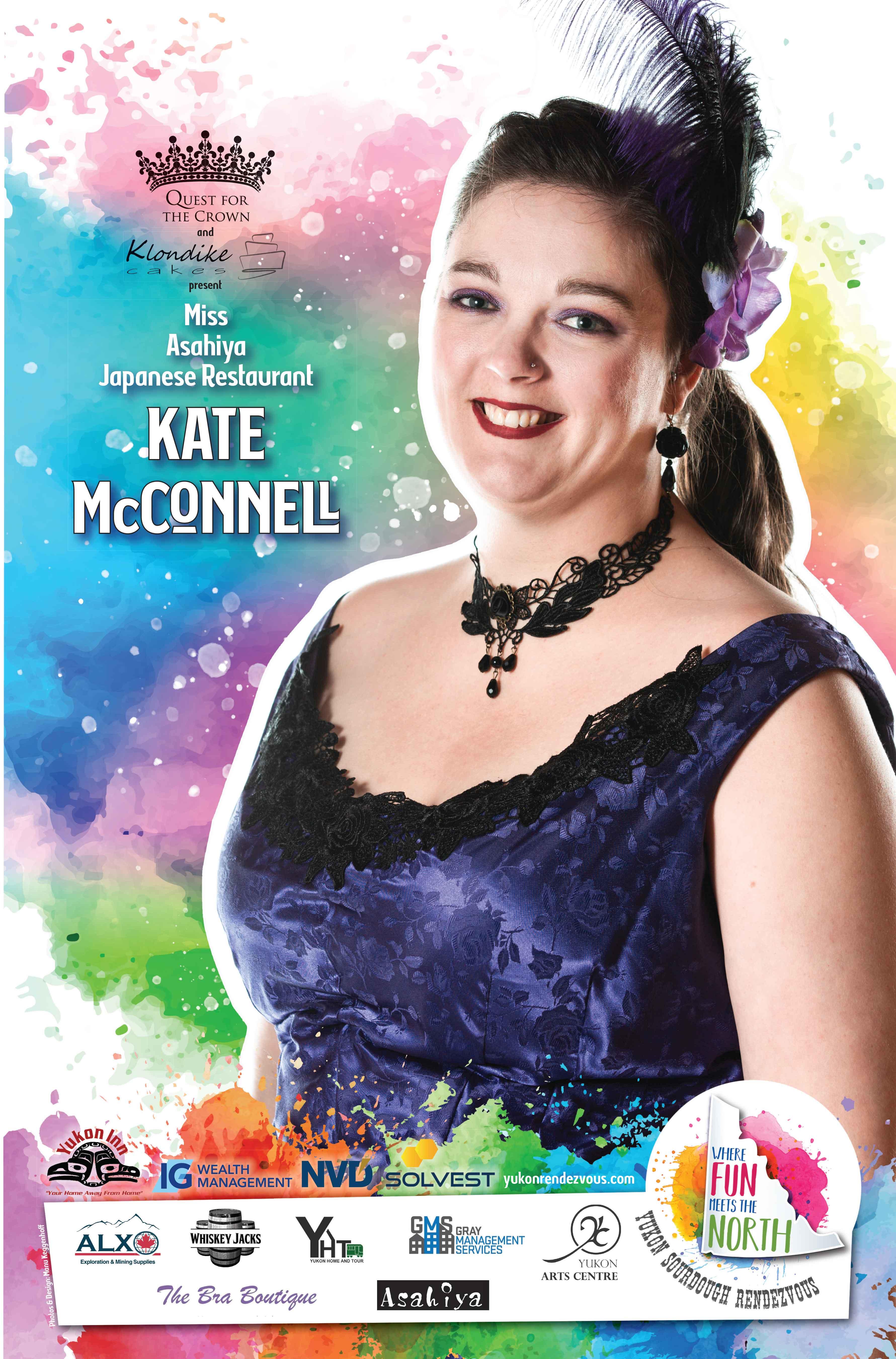 Kate-QFTC-Headshot