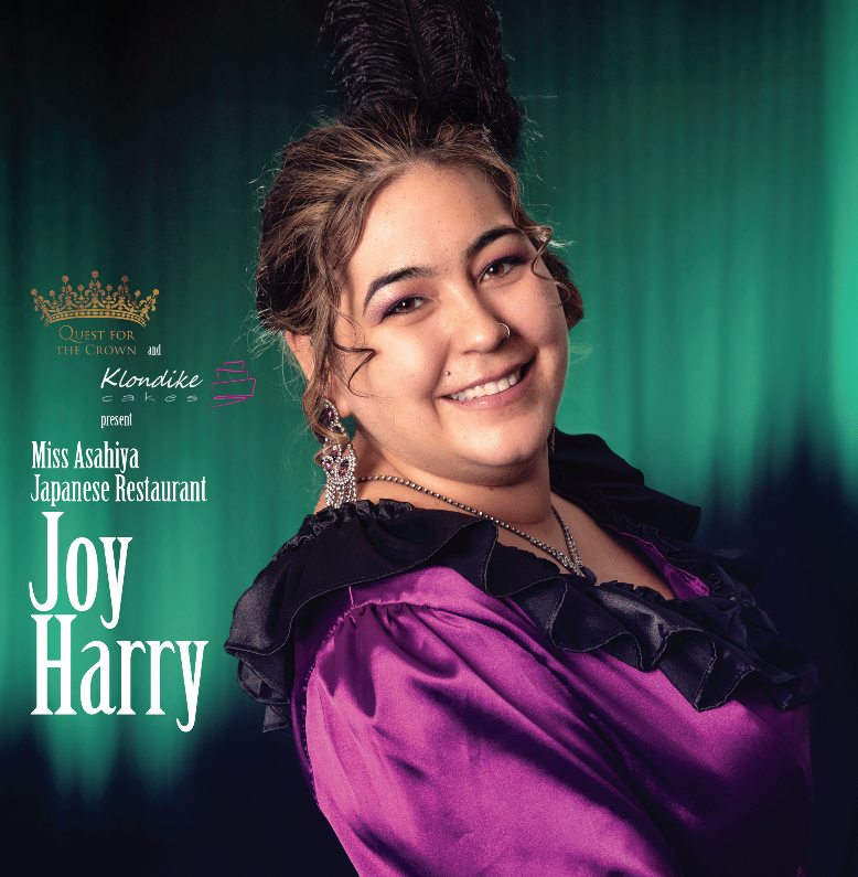 Joy Harry