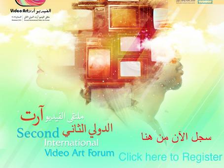 Fórum de Vídeo-Arte