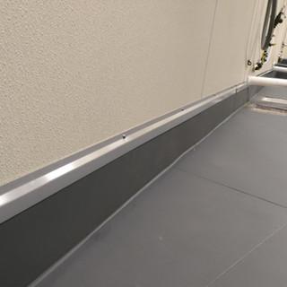 Commercial Kitchen Floor System