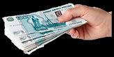 Оплатить зака Лимузина в Липецке можн наличными