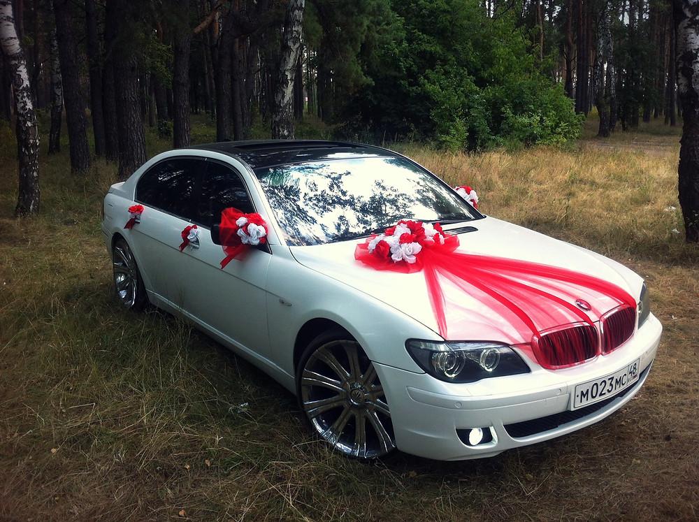 BMW 7 серии 750L (1).jpg