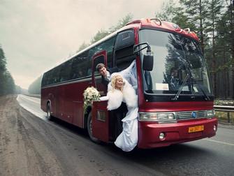 Прокат автобусов