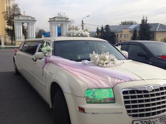 Лимузин для свадьбы – доступная роскошь