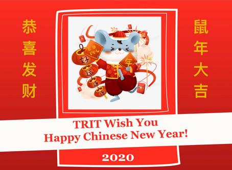 Notice: Chinese New Year Store Closure
