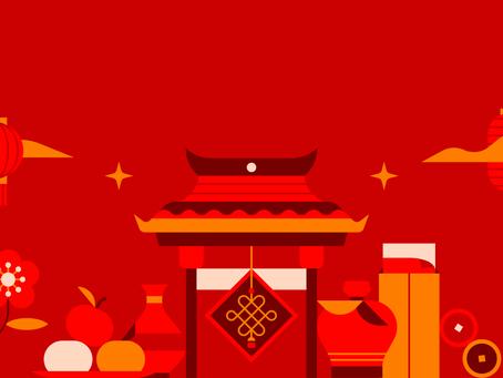 Notice: Chinese New Year Store Closure 2021