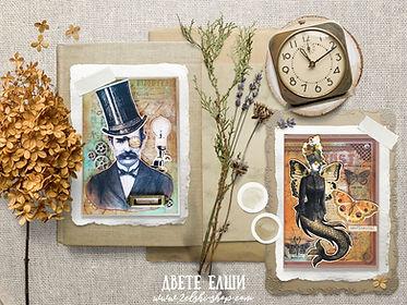 Винтидж картички - Джентълменът и Русалката