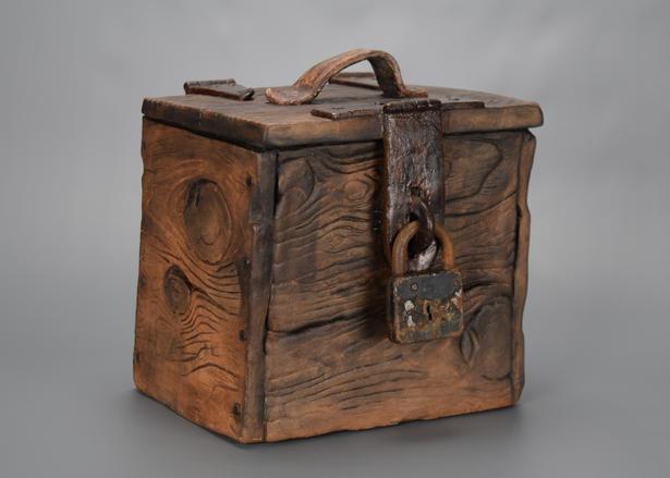 Grandpa's Old Box