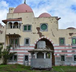 Opa-locka City Hall