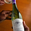 Thumbnail: Ken Forrester Sauvignon Blanc Rsv. 2018 White Wine - Stellenbosch, South Africa