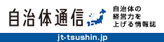Jichi-bnr02.png