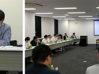 日本管財(株)の主催による全国PPPセミナーの第1回目が名古屋で開催されました。
