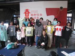 second hand tshirt workshop