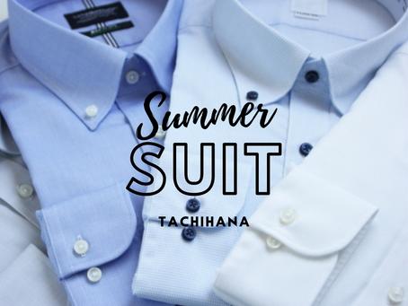 夏物スーツのクリーニング