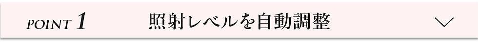 pc_07.jpg