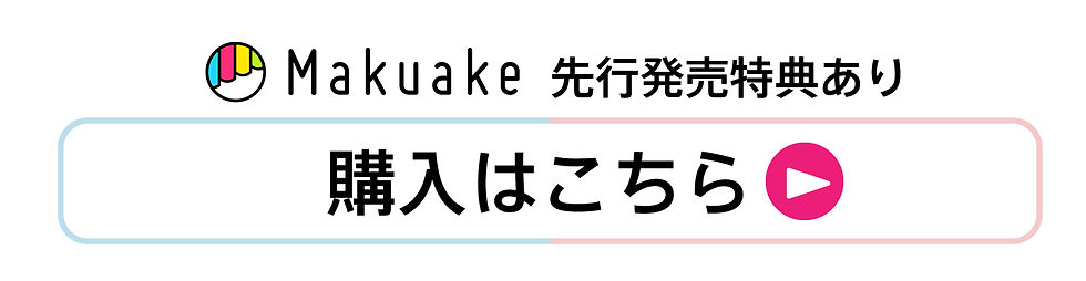 kochira.jpg