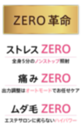 text-28.png
