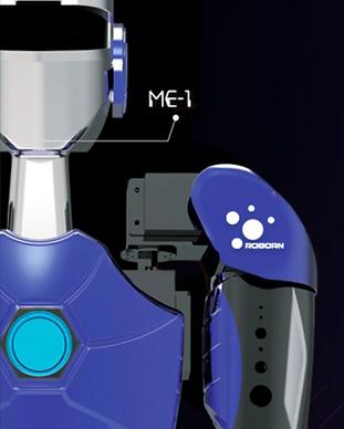 ME 1 ROBOT.png