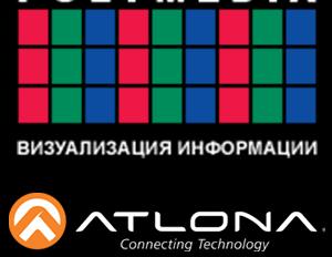 Atlona заключила Дистрибьюторский договор с компанией Polymedia