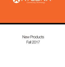 Новинки оборудования осень 2017