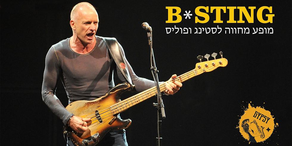 בי סטינג מגיעים לג׳יפסי שילת-מודיעין