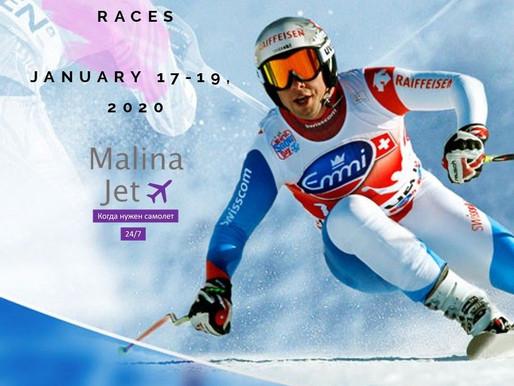 Скоростной спуск в Лауберхорне - самая длинная гонка в Кубке мира по лыжным гонкам. #События.