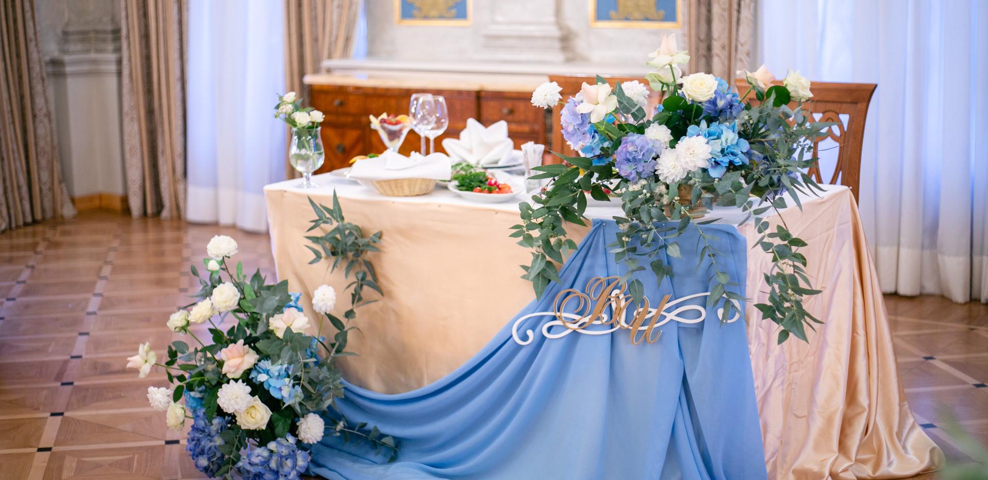 Свадебный президиум Морозовка