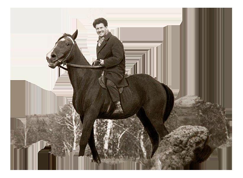 Рами-на-коне.png