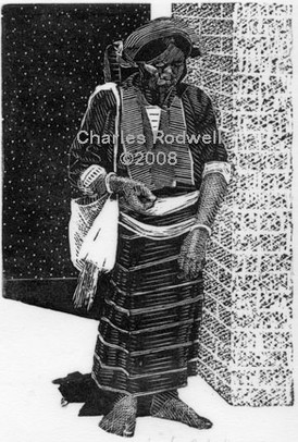 Shan Woman, Burma 1985
