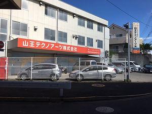 会社風景_建物.JPG