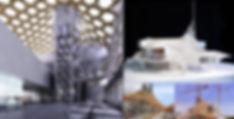 Rhino3d-arquitectura-mx-Pompidou.jpg
