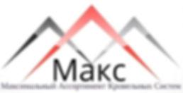 логотип-min.jpg