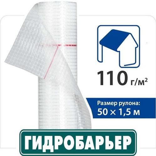 Гидробарьер JUTA D110