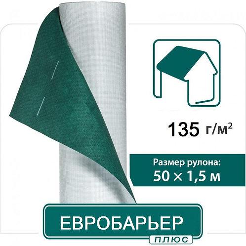 Супердиффузная мембрана-Евробарьер Juta плюс 135