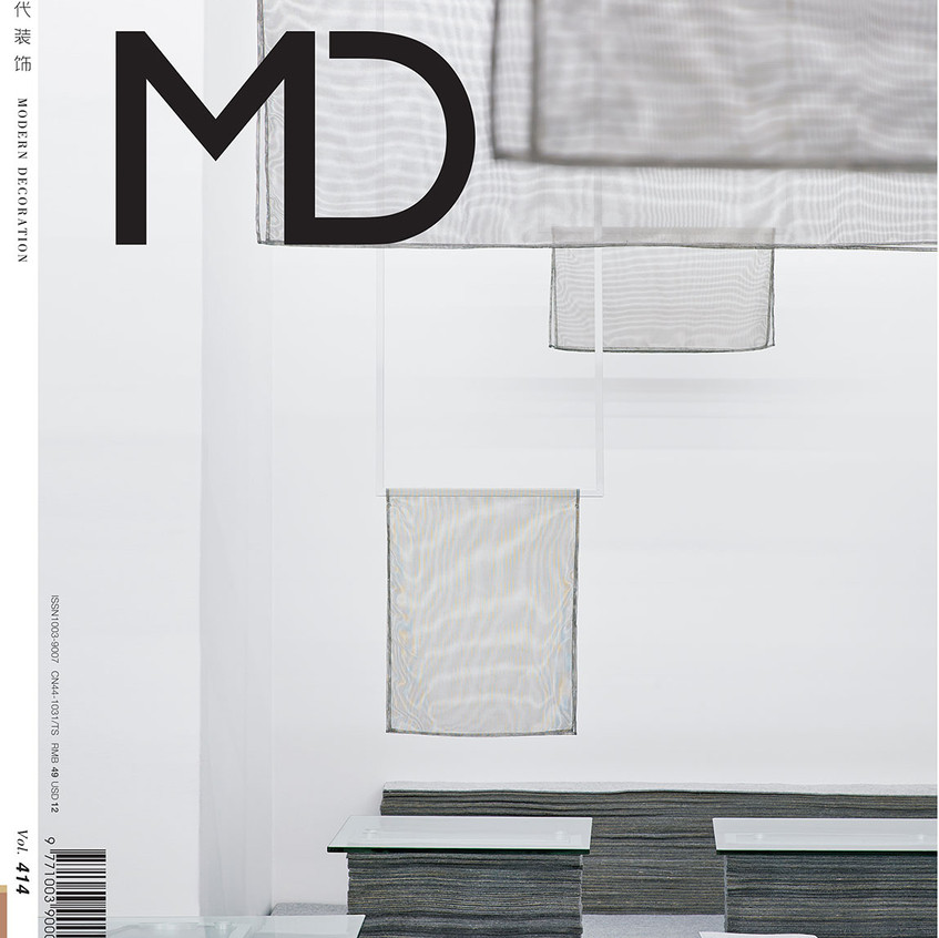 interior-design-magazine-interni