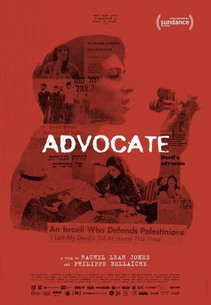 Advocate-348848633-mmed
