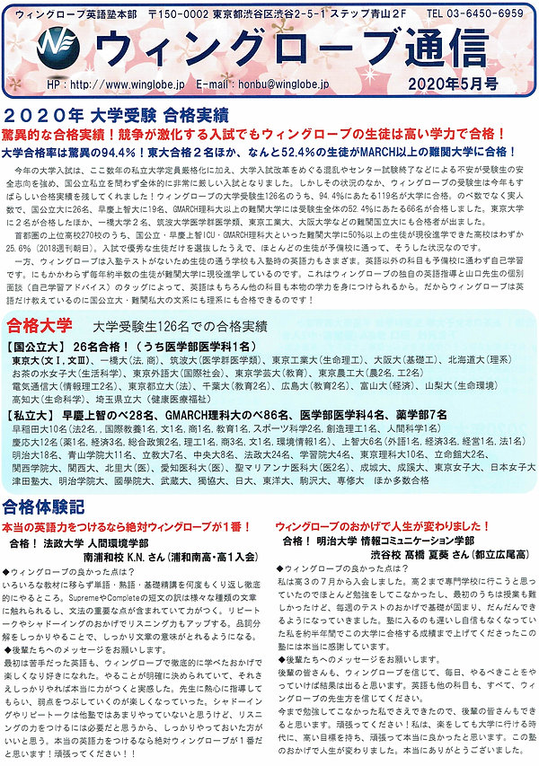 CCF20201106_0005.jpg
