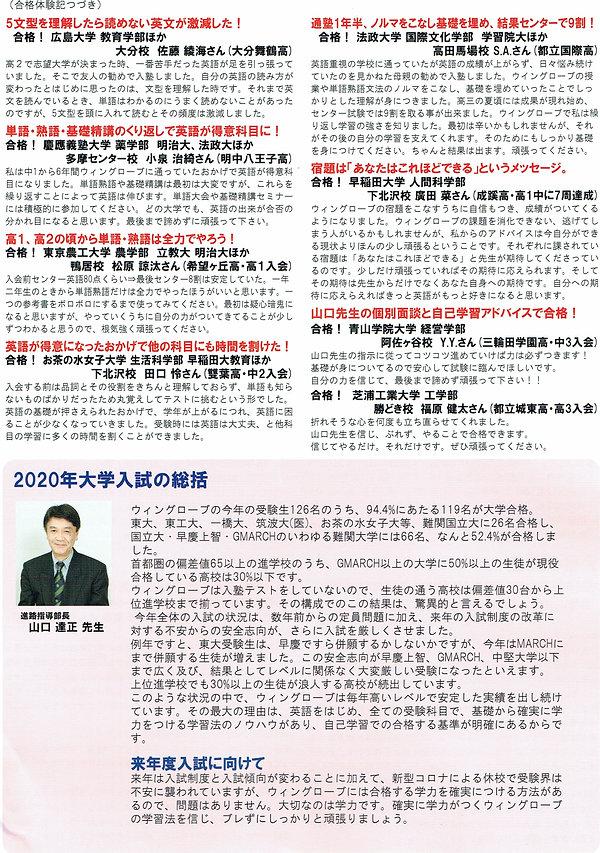 CCF20201106_0006.jpg