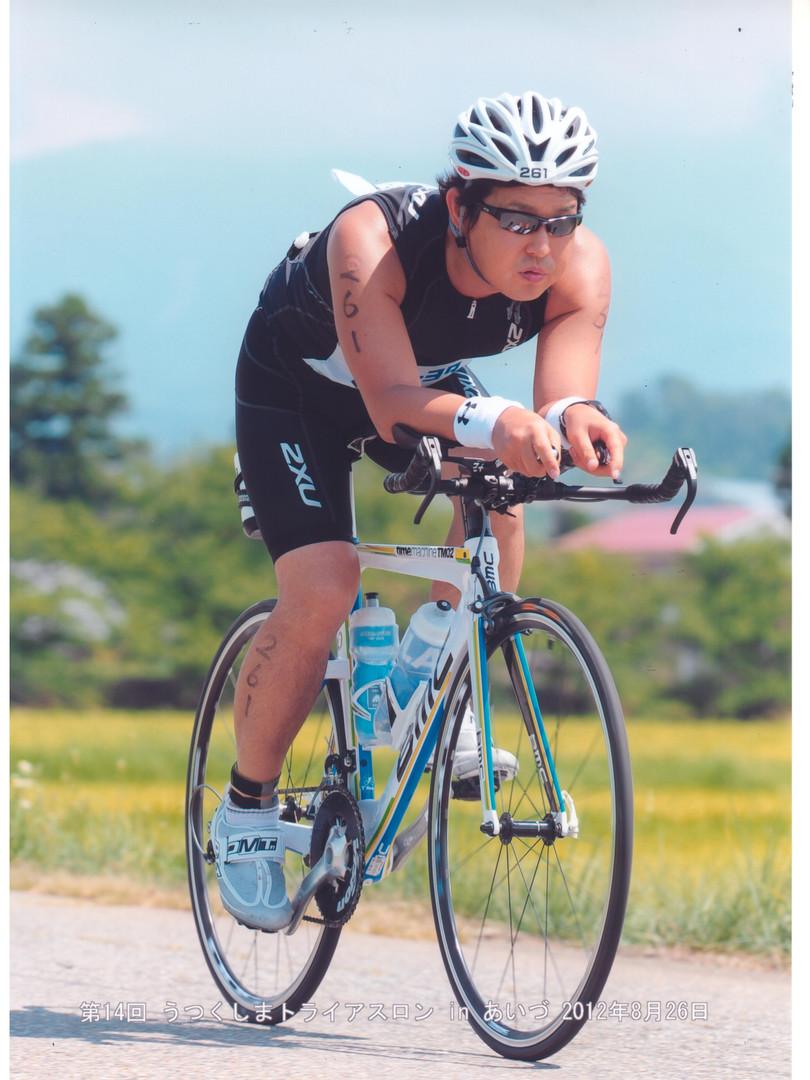 BikeSuper.jpg