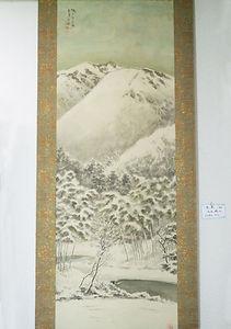 水田硯山 雪景色